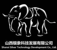 山西银象科技有限公司