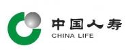 中国人寿保险股份有限公司临汾分公司